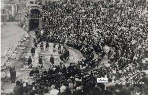 medea 1933